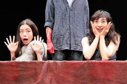 舞台『オレステイア』日本初演! 4時間半出ずっぱりの生田斗真、観客のお尻を気遣う