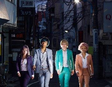 女王蜂 約2年ぶりアルバム『Q』にDAOKOとのコラボ曲「金星 Feat.DAOKO」収録