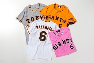 原辰徳監督、坂本勇人選手ら7選手の背番号入りユニホームは現在販売中