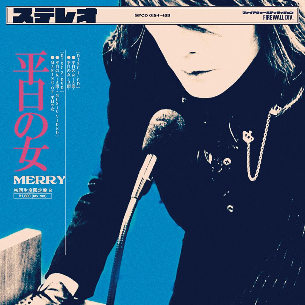 MERRY「平日の女」初回盤B