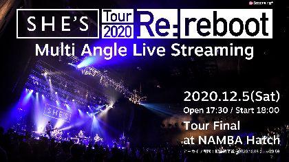 """SHE'S、全国ワンマンツアー『SHE'S Tour 2020 Re:reboot』ファイナル公演の""""マルチアングル""""生配信が決定"""