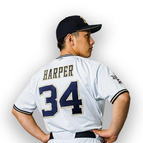 吉田正尚選手は「HARPER」