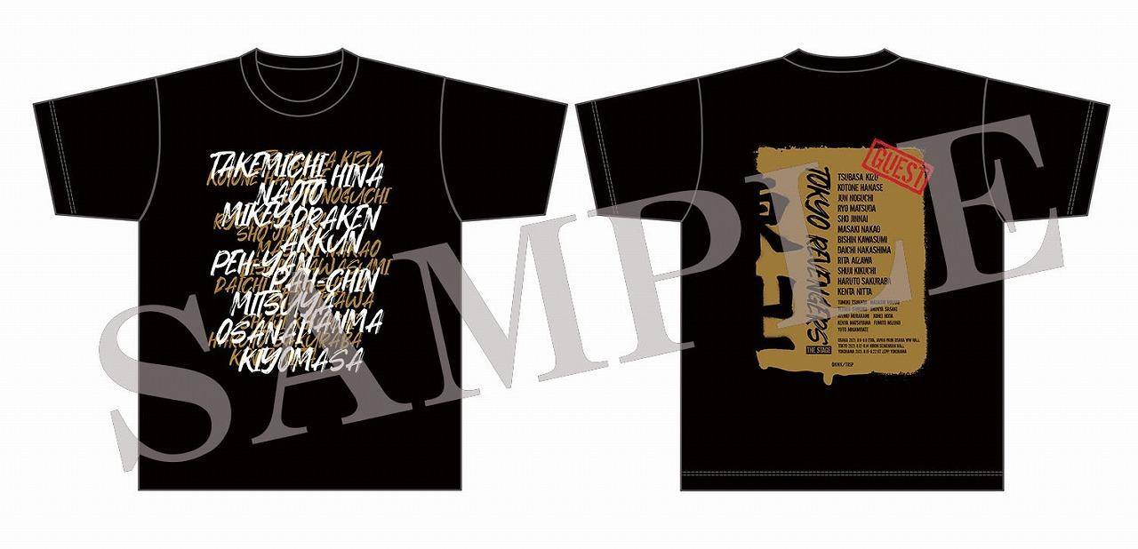 Tシャツ レプリカ(特別受注受付中) 4,000円(税込み)