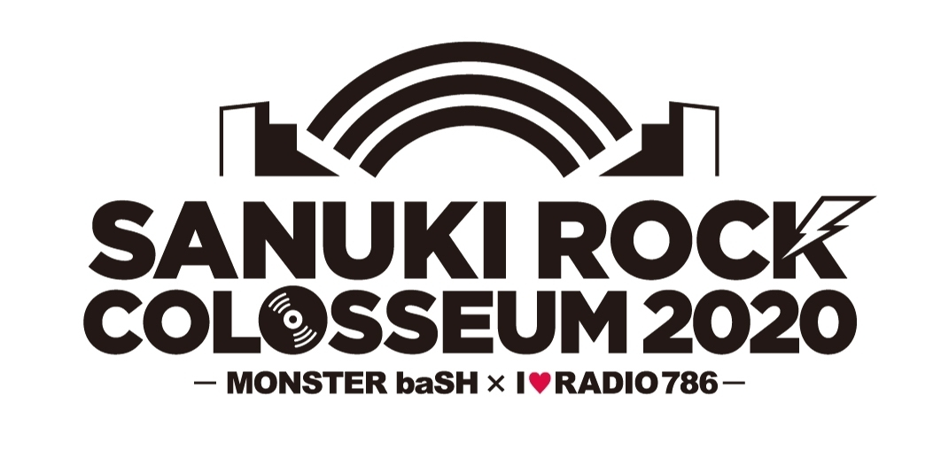 『SANUKI ROCK COLOSSEUM 2020』
