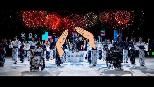 「東京五輪音頭-2020-」ミュージックビデオのワンシーン。