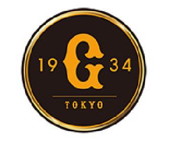 東京ドームの内野自由席が500円!? 生ビール割引やオレンジアフロプレゼントも