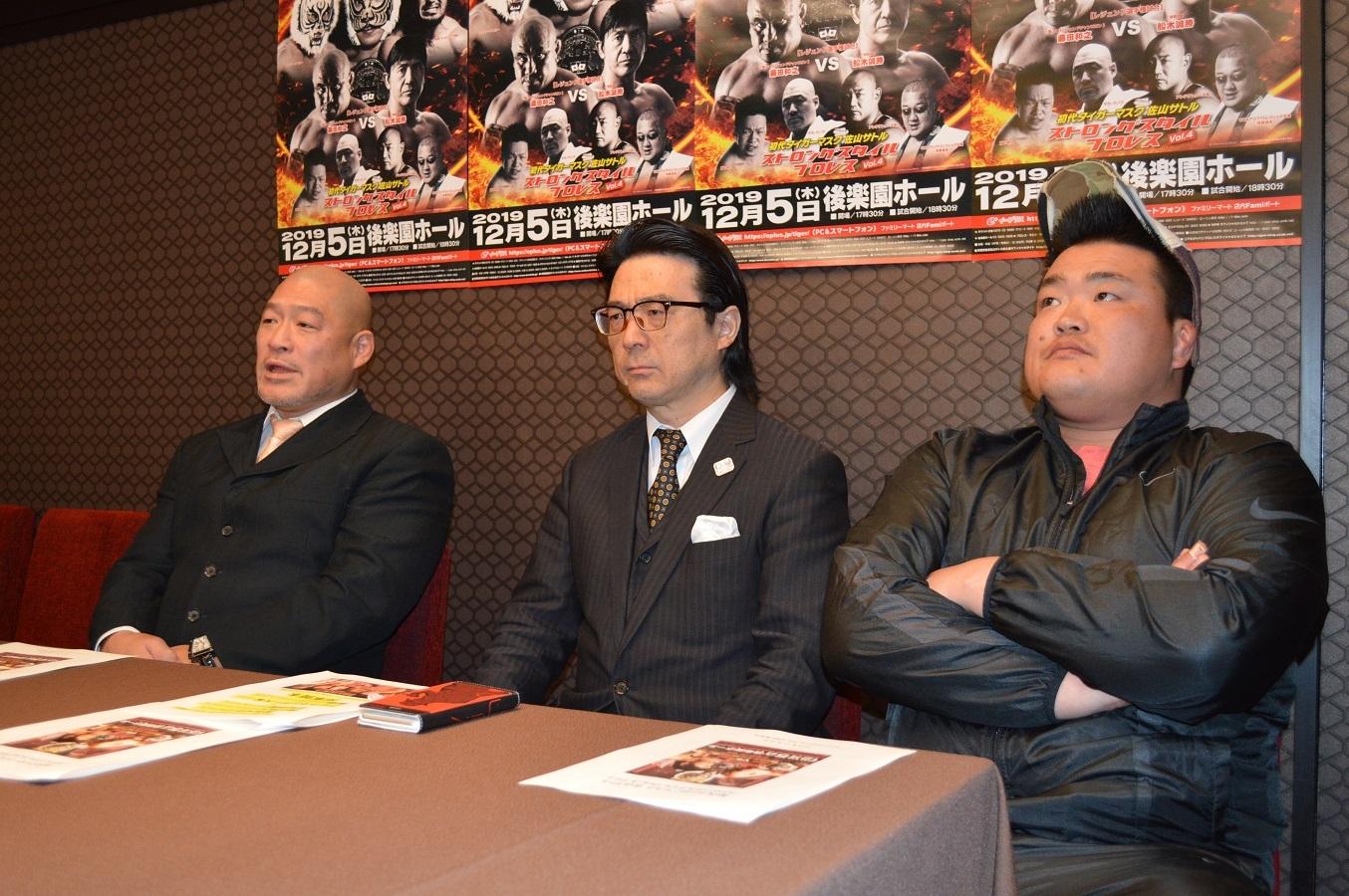タカ・クノウ、澤田敦士、平井丈雅リアルジャパンプロレス代表