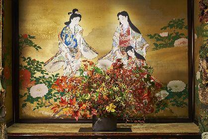 文化財に過去最大57流派が集う、花の祭典『いけばな×百段階段2018』が開催