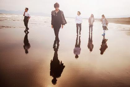 BIGMAMA、ツアー初日にアルバムのスピンオフとなるNEWシングルのリリースを発表