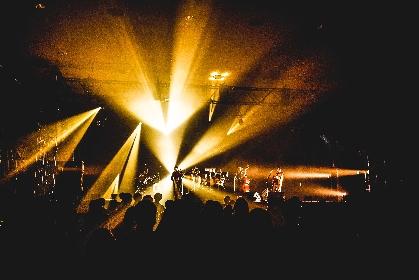 OAU『START UP!!-ロックの春2021-』ライブレポートーー音楽が持つ根源的な喜びを示す、オーガニックな音像