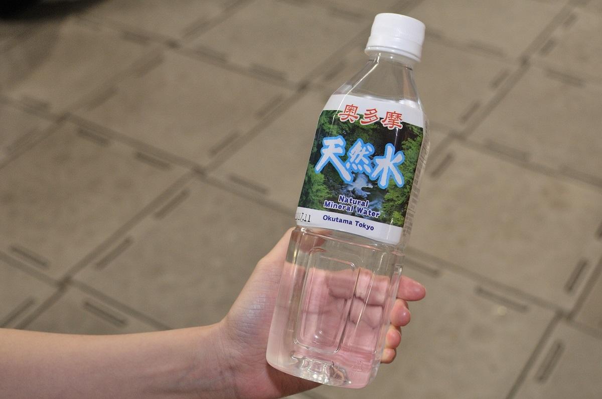 奥多摩天然水