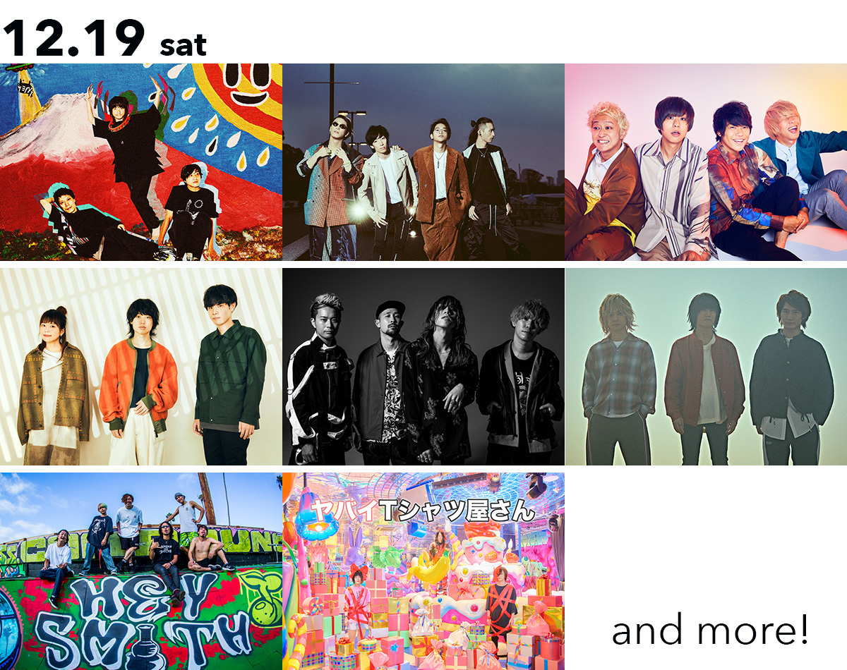『MERRY ROCK PARADE 2020』12月19日(土)