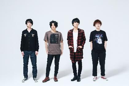 THE KEBABS、デモCD収録新曲「チェンソーだ!」MV解禁