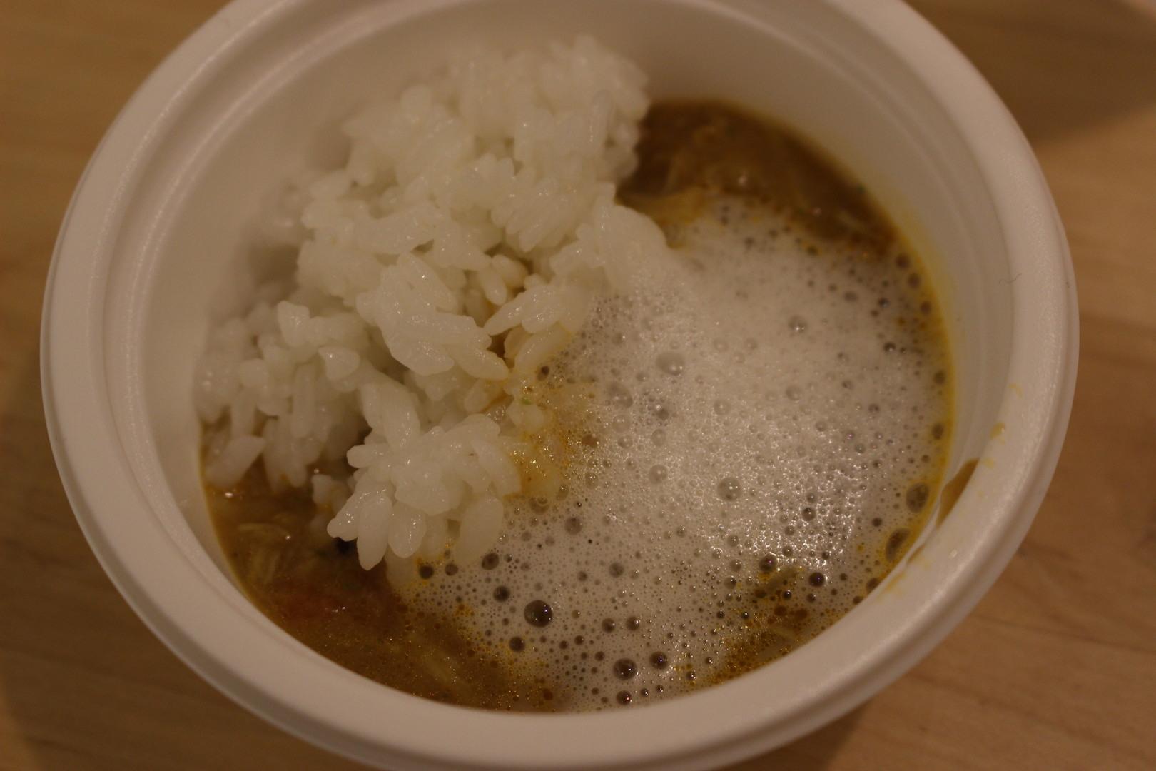 SakaAgaRi「蟹味噌ココナッツカリー カプチーノ仕立て~磯の香り~」