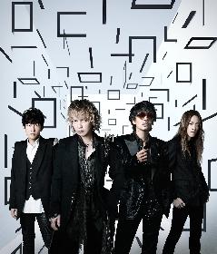L'Arc~en~Ciel、2012年5月の大阪USJ公演を放送