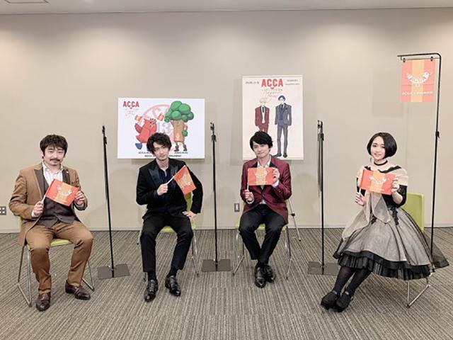 写真左から 上田燿司、津田健次郎、下野 紘、悠木 碧 (c) オノ・ナツメ/SQUARE ENIX・バンダイナムコアーツ