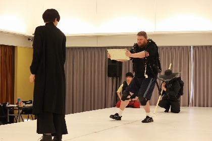 """""""歌舞伎""""に苦手意識がある人必見! 現代劇として創り上げる木ノ下歌舞伎『勧進帳』がまもなく開幕"""