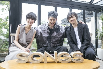 MIYAVI、三浦大知&シシド・カフカとNHK『SONGS』で共演 素顔が垣間見えるトーク・セッションも