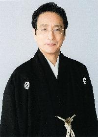 片岡仁左衛門、YouTubeチャンネル「歌舞伎ましょう」でステイホーム中の驚異的な鍛錬方法を明かす