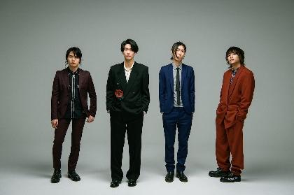Ivy to Fraudulent Game、3月に配信シングル「御伽」をリリース 東名阪2マンツアーの開催も決定
