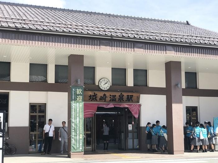 城崎温泉の玄関となるJR城崎温泉駅。 [撮影]吉永美和子