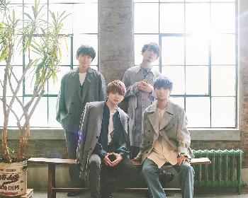 花村想太(Da-iCE)を擁するバンド・Natural Lagが再始動 昨年の配信ライブで披露した未発表曲「Determination」を配信リリース