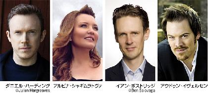 ダニエル・ハーディング(指揮) 新日本フィルハーモニー交響楽団 ブリテン「戦争レクイエム」