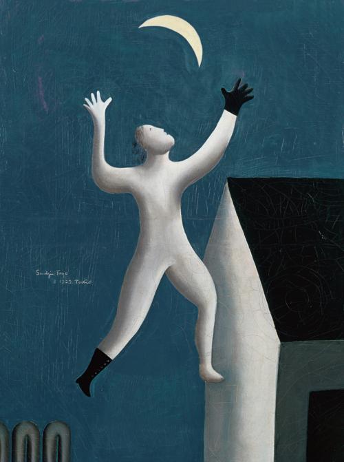 《超現実派の散歩》 1929年 東郷青児記念 損保ジャパン日本興亜美術館