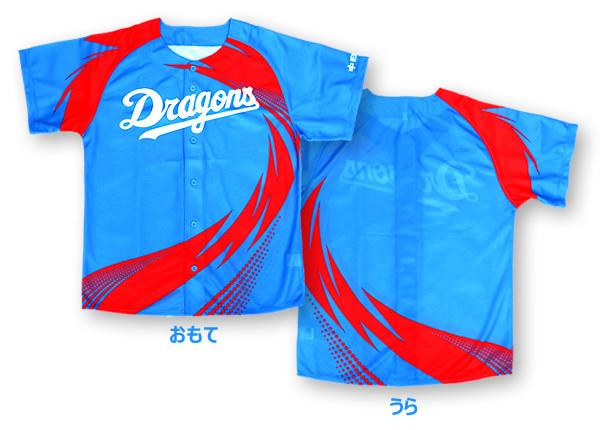この「昇竜レプリカユニフォーム」に袖を通せば、気持ちは選手と同化するはず