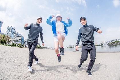 3SET-BOB主催イベント『BOBLAND』第二弾を9月に開催決定 AT-FIELDら出演バンドも発表に