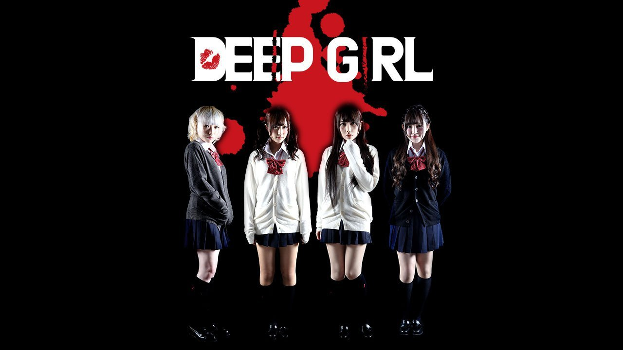DEEP GIRL