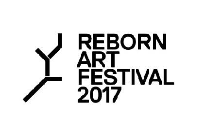 『Reborn-Art Festival 2017×ap bank fes』7月に開催へ 第一弾出演発表でBank Band