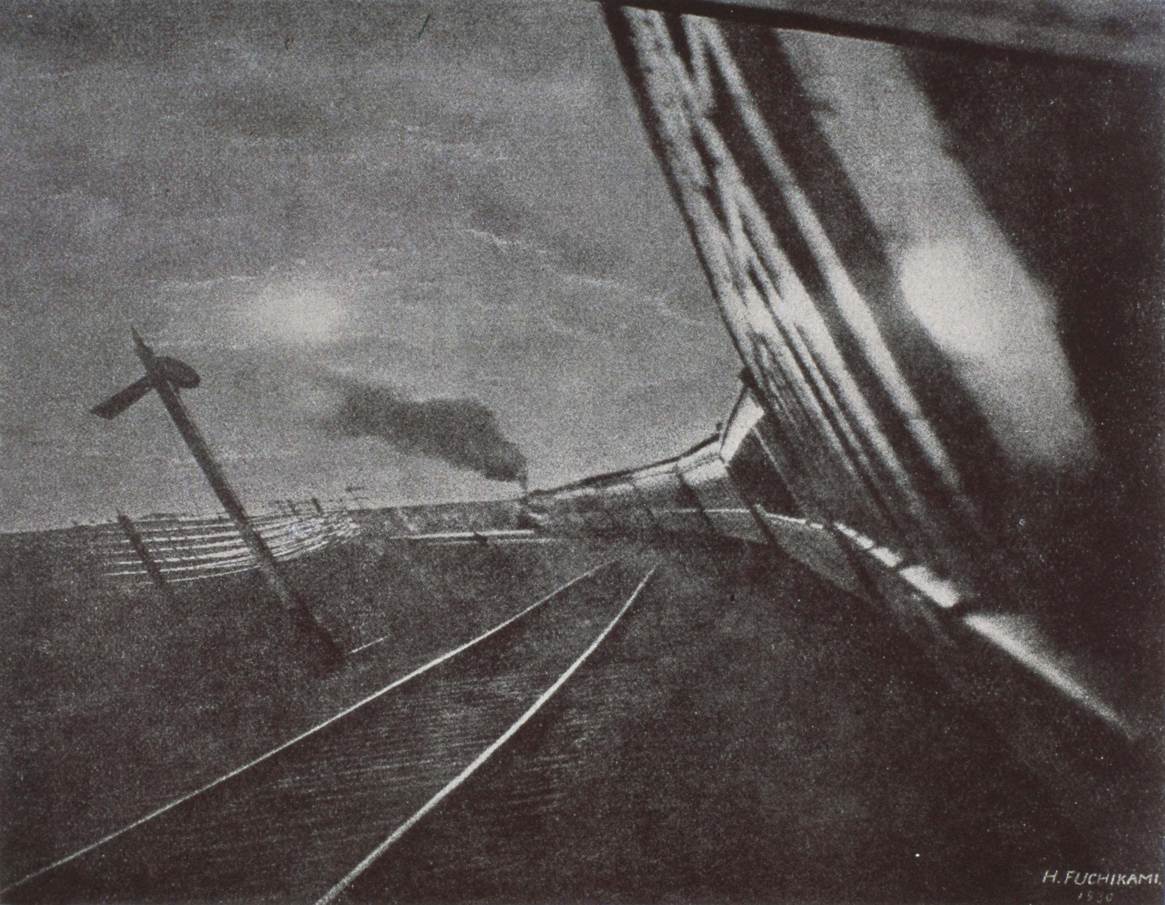 淵上白陽《列車驀進》1930(昭和5)年