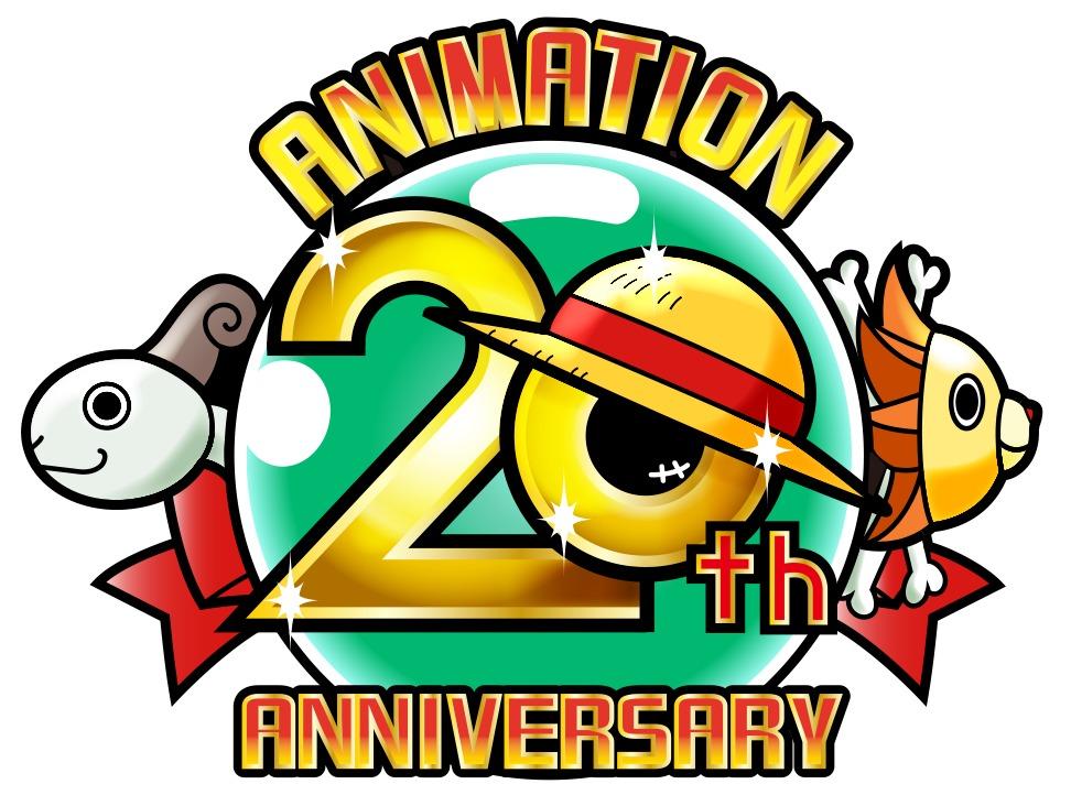 アニメ『ONE PIECE』20周年記念ロゴ (C)尾田栄一郎/集英社・フジテレビ・東映アニメーション