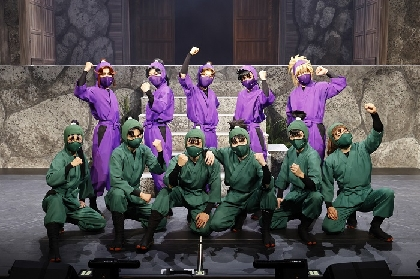 ミュージカル『忍たま乱太郎』第12弾  東京公演開幕 舞台写真&六年生キャスト、脚本・作詞・演出の竹本敏彰、原作者の尼子騒兵衛先生のコメント到着