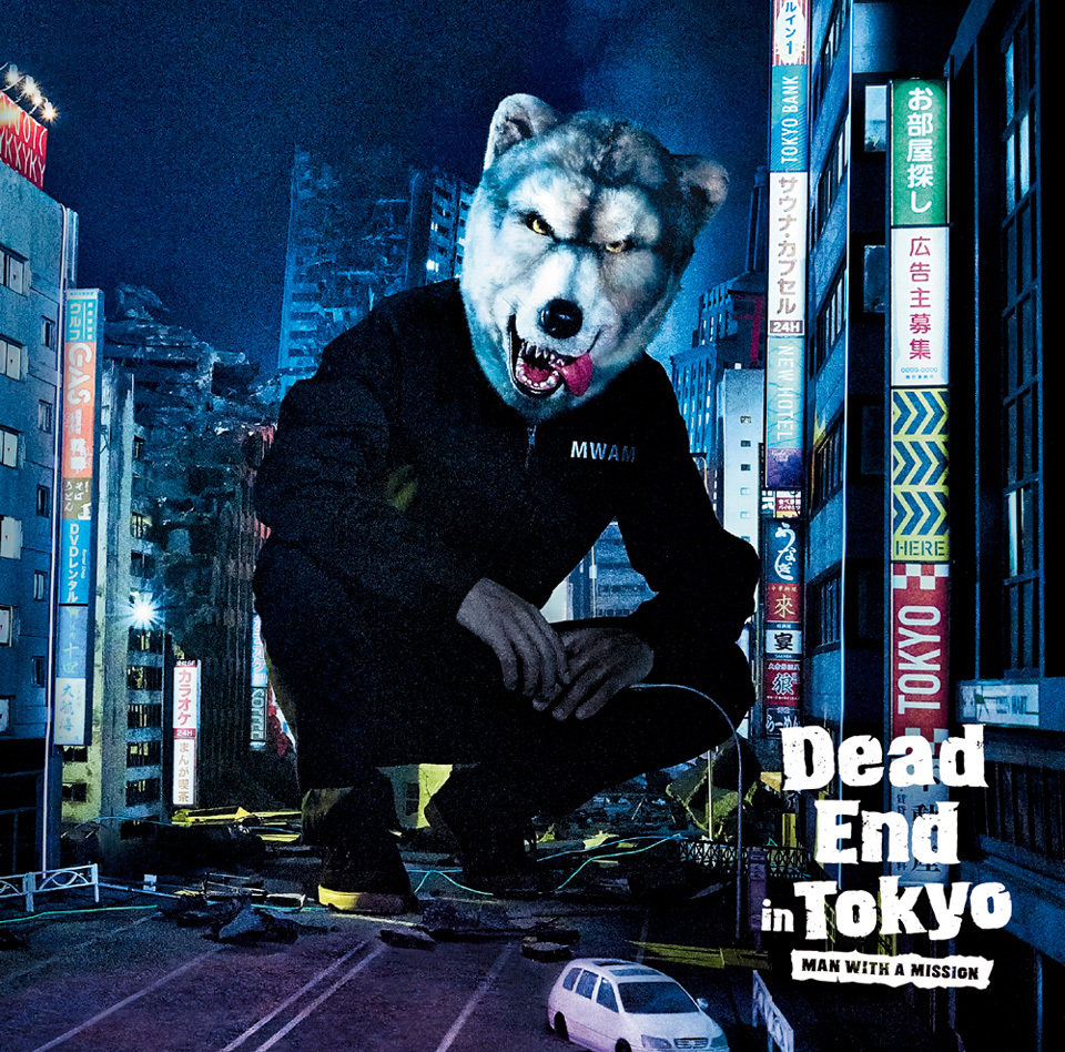 MAN WITH A MISSION 通常盤