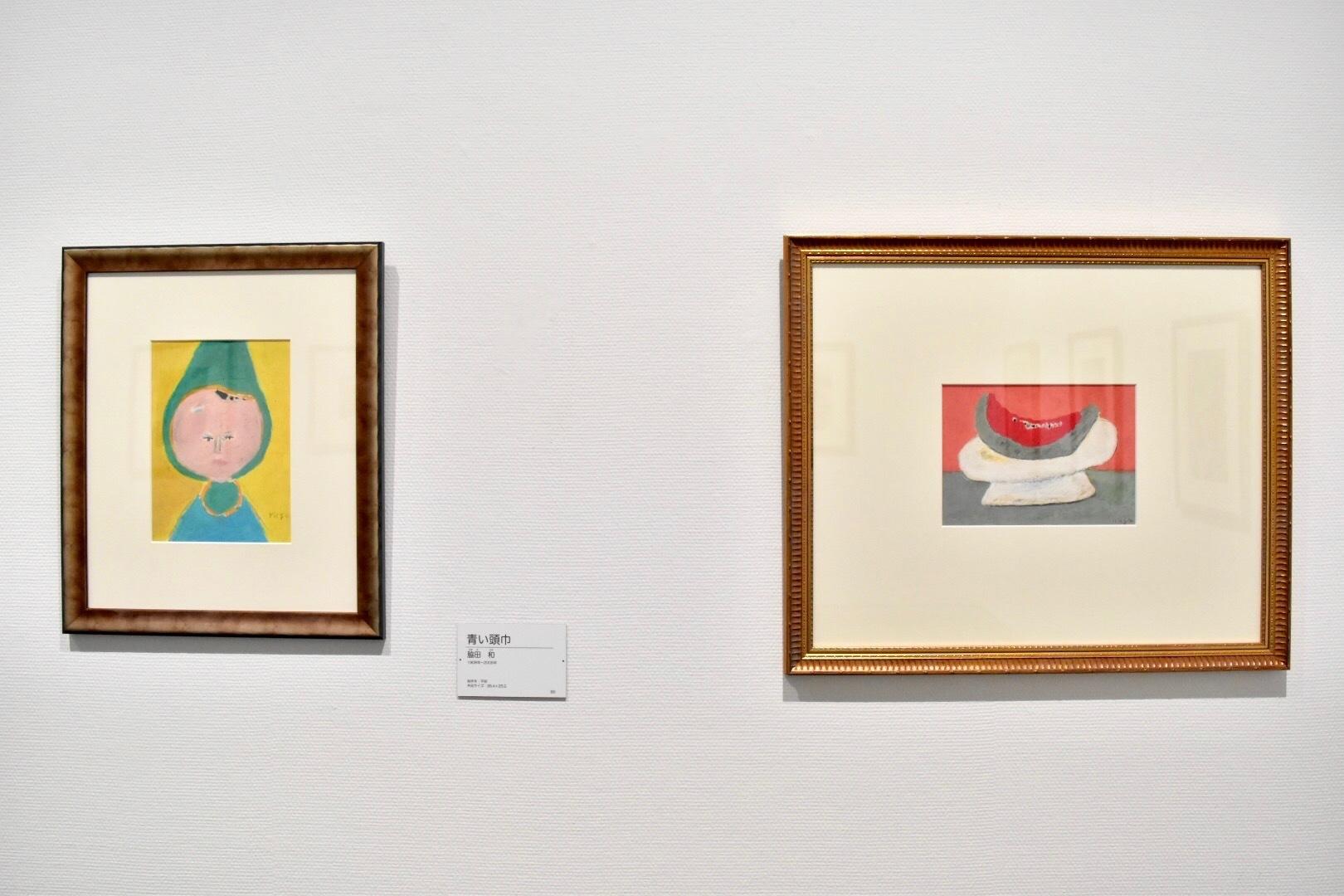 右:脇田和 《静物》制作年不明 左:脇田和 《青い頭巾》制作年不明