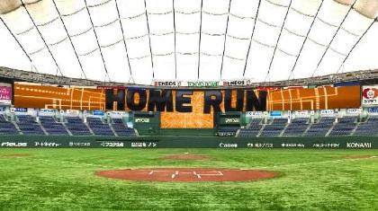 世界屈指のスタジアムへ東京ドームの挑戦! スクリーン大型化 新型コロナ対策 デジタル化など…