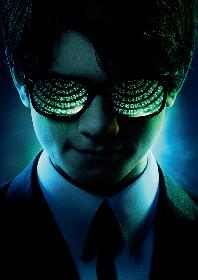 12歳の天才少年が魔法を駆使するハイテク妖精と激突! ディズニーのダークヒーロー映画『アルテミスと妖精の身代金』公開が決定