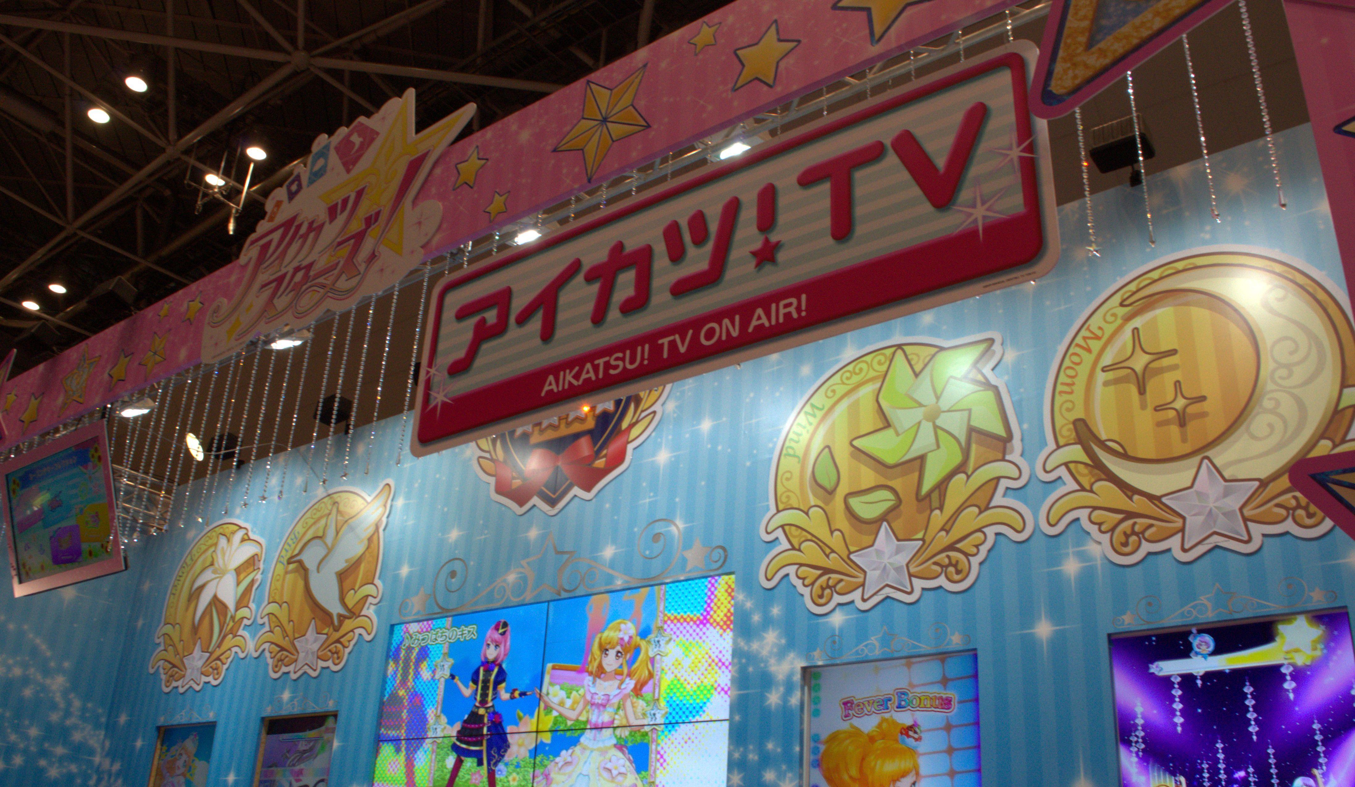 バンダイブース アイカツスターズ! (C)BNP/BANDAI, DENTSU, TV TOKYO