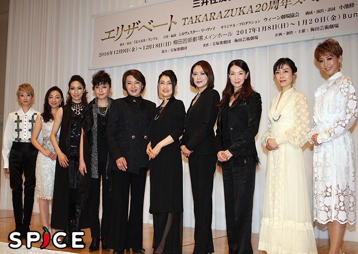『エリザベート TAKARAZUKA20周年 スペシャル・ガラ・コンサート』制作発表