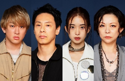 横山裕が大倉孝二、森川葵、秋山菜津子と共に松尾スズキ作品に出演 男女4人の愛憎劇『マシーン日記』の上演が決定