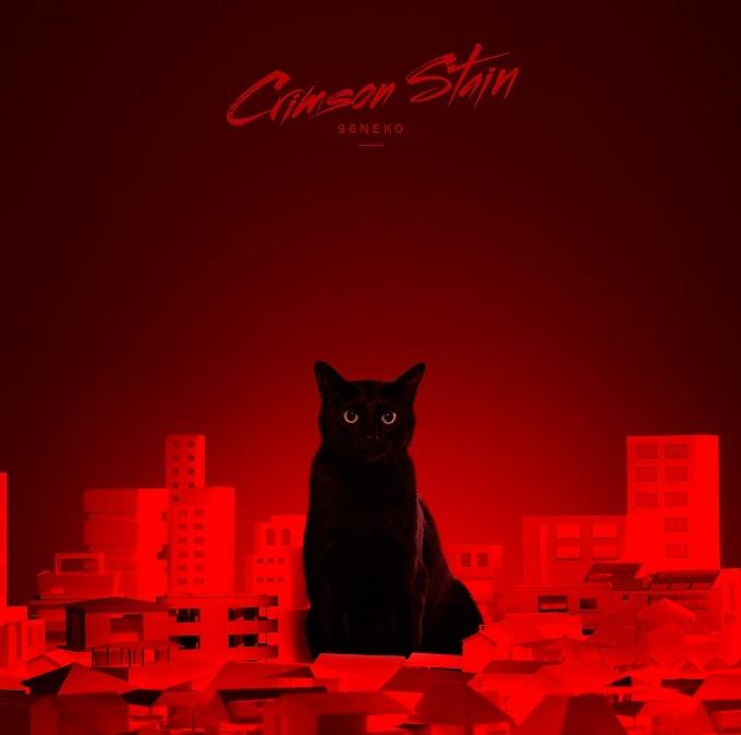 「Crimson Stain」通常盤