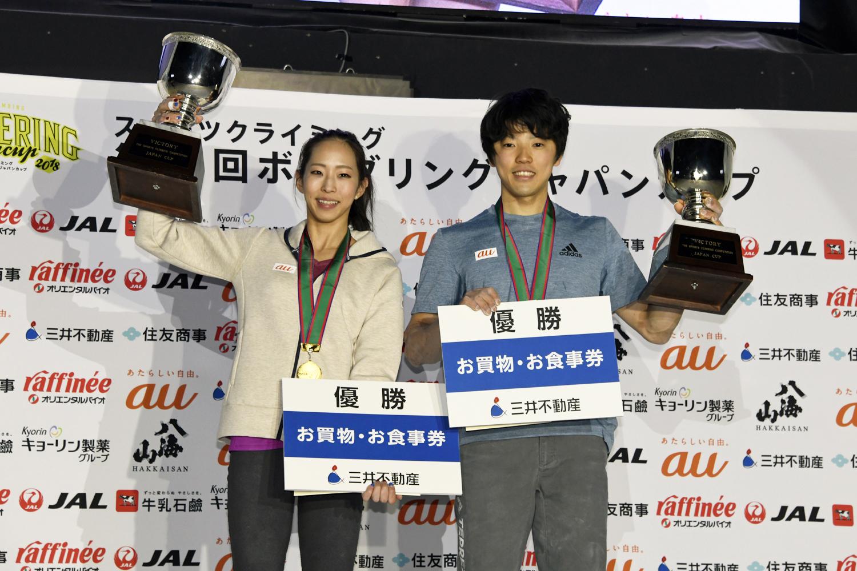 ボルダリングジャパンカップで優勝を果たした野口啓代(左)と藤井快(右)