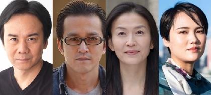高羽彩が主宰するタカハ劇団の話題作『美談殺人』12月に上演が決定 コメント到着