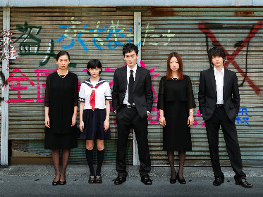 草彅剛が「クズで結構~」と奇妙な動きで挑発する 映画『台風家族』初映像を解禁