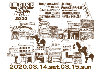 『IMAIKE GO NOW 2020』 第四弾出演者発表でAAAMYYY、赤い公園、LEARNERSら22組