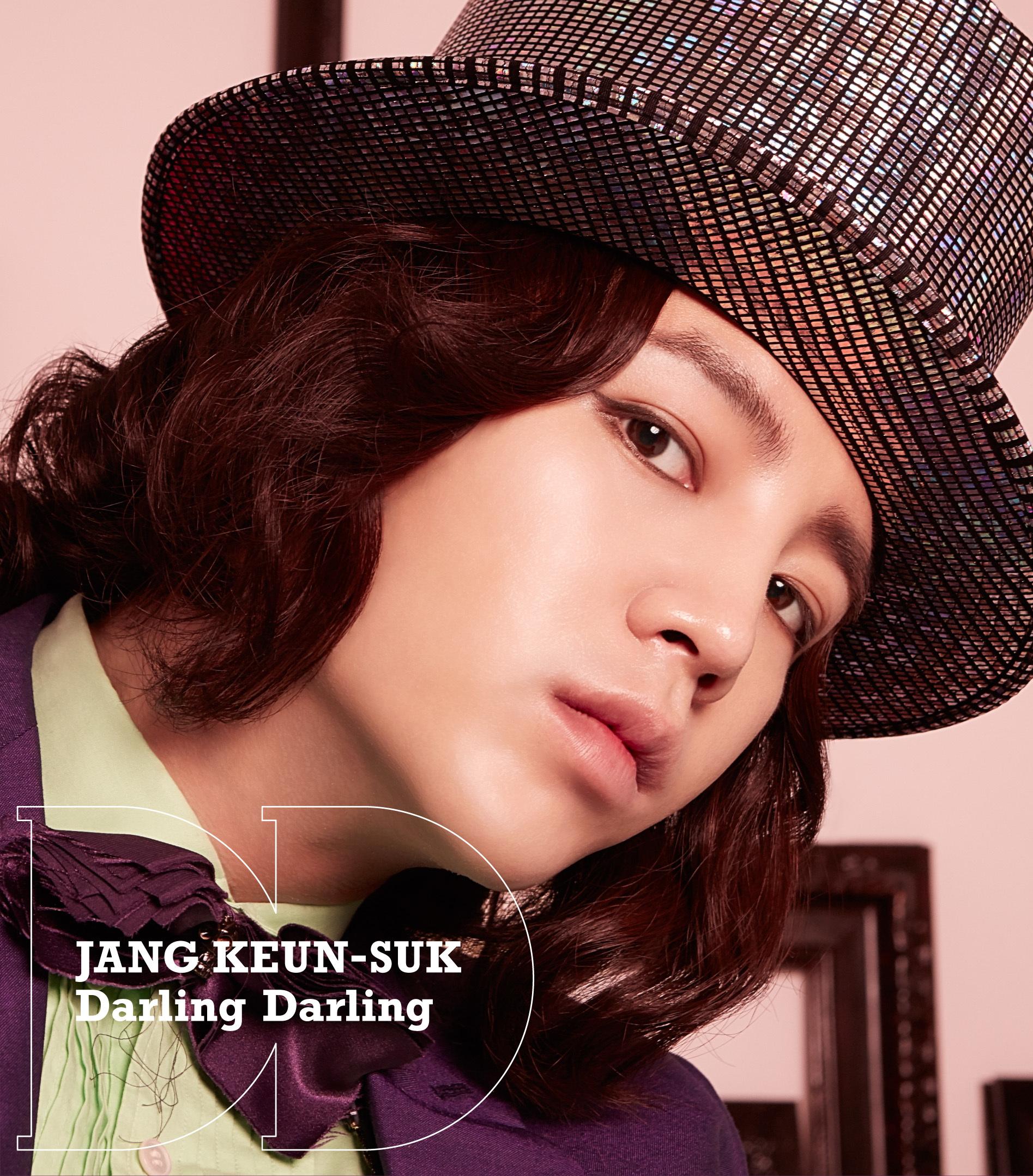 チャン・グンソク「Darling Darling/渇いたKiss」初回限定盤D