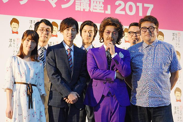舞台『スマートモテリーマン講座』公開記者会見
