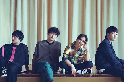 マカロニえんぴつ、杉本愛里ら出演『絆をつなぐ。セブンティーンアイス』新WEB動画に新曲を書き下ろし 配信シングルとしてリリース